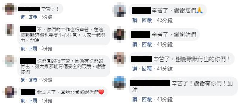 北捷清潔領班曝「只能休息3分鐘」 崩潰日常「酒精狂被偷」半個月4次!