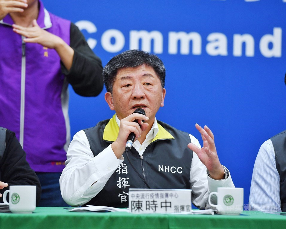 台灣停辦百人集會被問「可以結婚嗎?」 陳時中機智回:結婚只需要2個人!