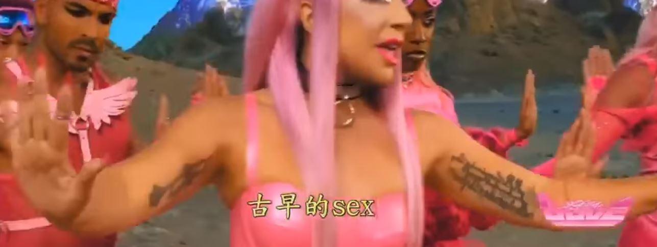 女神卡卡台語版!經典動作變「天頂的仙女」笑翻網友:完全對拍