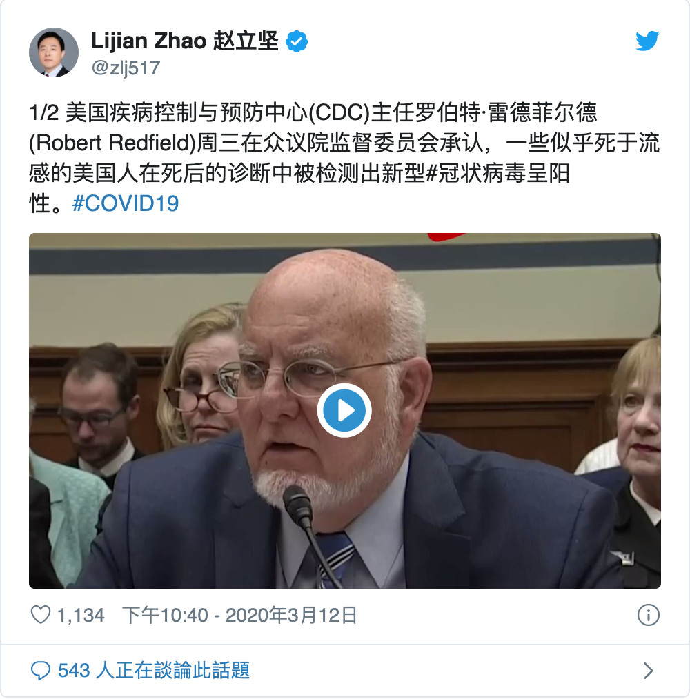 中國發言人嗆「公開數據」欠一個解釋 「背黑鍋」太委屈:病毒是美軍帶來的!