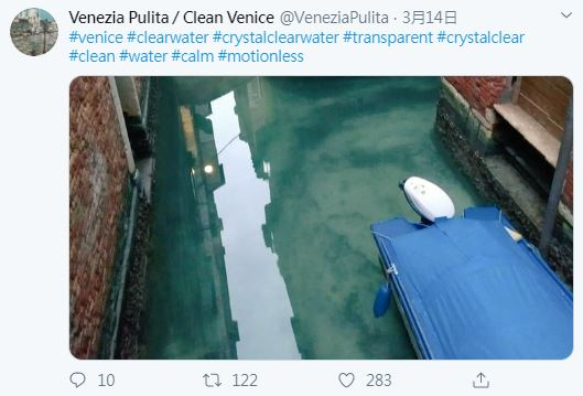 義大利因武肺「全國封城」 威尼斯運河「魚全部回來了」終於清澈!