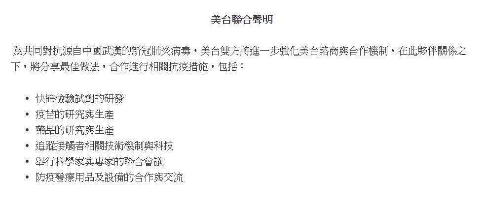 記者遭驅逐!白宮反擊:歡迎記者盡情提問「可惜在中國沒這種自由」