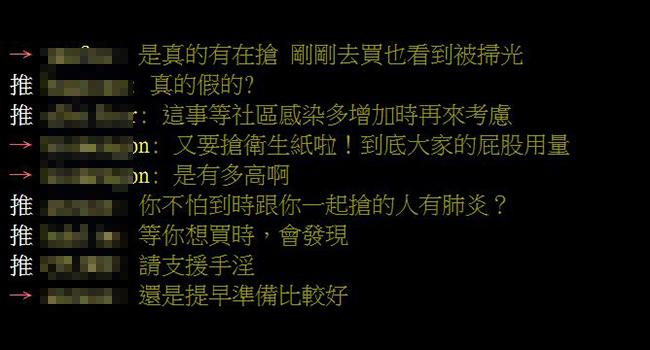 台灣確診破百!民眾緊張衝超市「瘋搶泡麵罐頭」網傻眼:只有這種衛生紙還有
