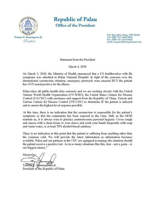 疫情蔓延全球「帛琉守住0確診」 挺台總統發聲明:感謝台灣!
