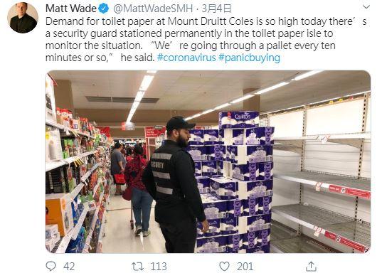 澳洲「衛生紙之亂」搶到打起來!超市「派專屬保全」守護衛生紙