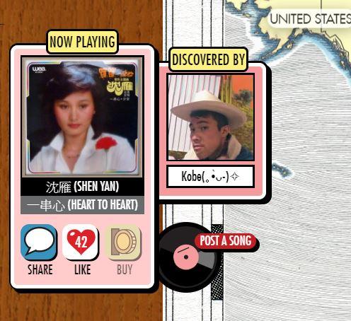 「時空穿梭」電台超好玩!收聽任一年代、國家流行歌 台灣資料庫「網友搶擴充」中