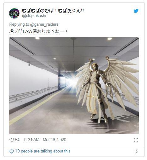 武漢肺炎讓「東京車站全空」 竟意外發現「RPG遊戲場景」!
