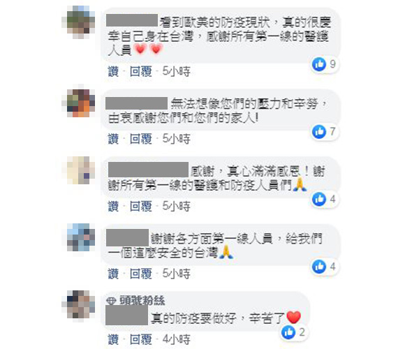 武肺嚴重到像「第三次世戰」爆發 醫生嘆:台灣可能是最安全的國家!