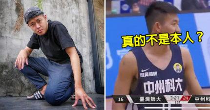 看大專盃驚見「狠愛演的牛排」在打籃球 嚇呆:失散的兄弟!