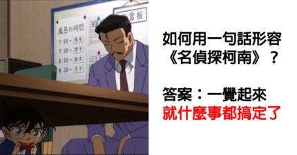 日本網友瘋傳「如何用一句話形容動漫」 《七龍珠》:找到珠子撿起來XD