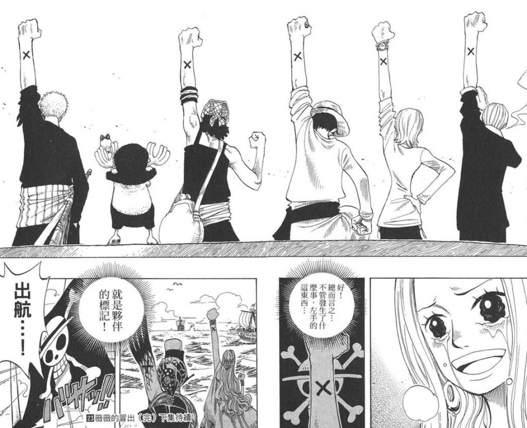 櫻花妹用「迷你公仔」拍出真人版《航海王》 蛇姬突然感到不安