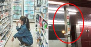 他揭發便利商店「門上數字秘密」竟跟錢有關 網驚:可以保命!