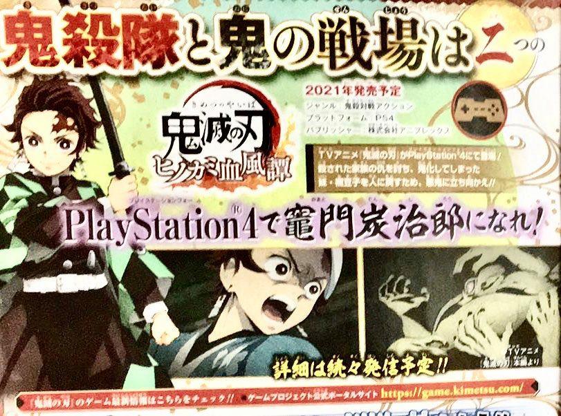 《鬼滅之刃》遊戲化?傳將推出「第五人格玩法」 可選擇鬼或鬼殺隊陣營!