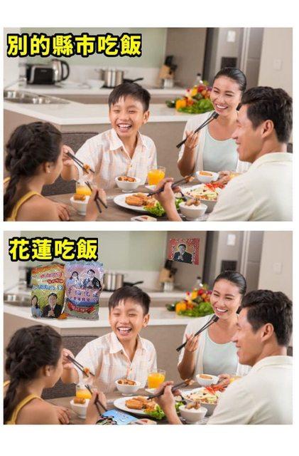鄉民激推超爆笑「台灣縣市梗圖」 台南人的咖啡本體「其實是糖」!