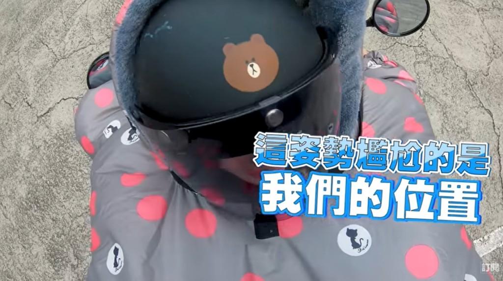 Joeman開箱「遺照親子雨衣」 挑戰「反過來用」畫面超害羞!