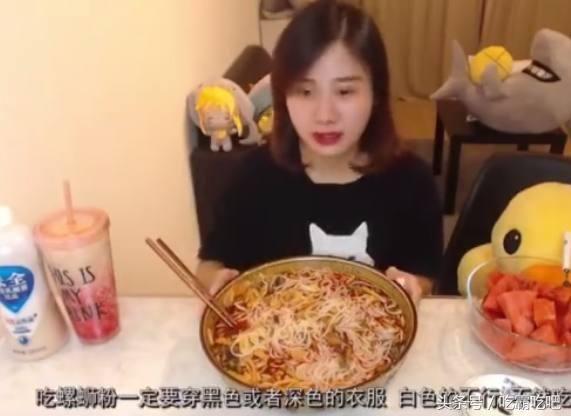 大胃王網紅「食量秘密大公開」其實吃不了那麼多 食量秘密就在「鏡頭上」!