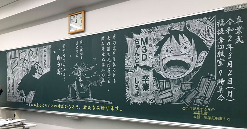 日本老師畫出精緻《航海王》黑板畫 網驚呆:是兼職助理?