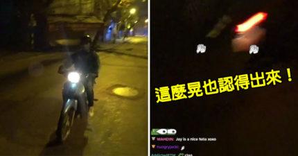 實況主直播中被「飛車搶劫」 神網友靠「1秒超晃畫面」成功逮到犯人!