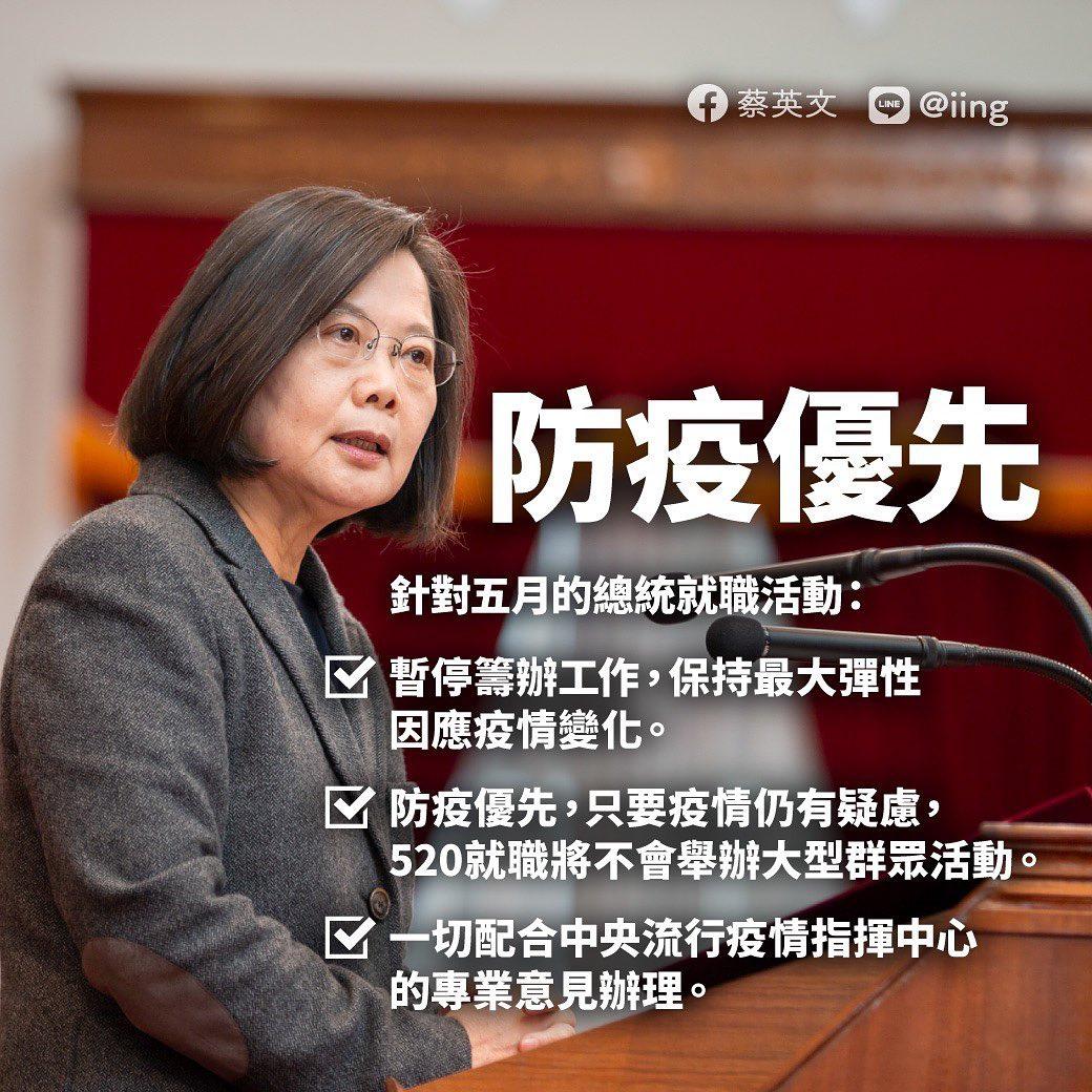 日媒細數「台灣防疫時間軸」大讚「政策超領先」:跟日本完全不一樣!