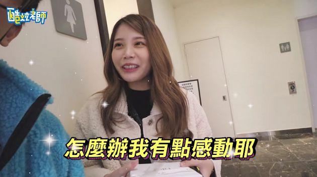 終於公開了?酷炫送瑀熙生日大禮 粉絲挖「5大證據」嗨翻:絕對有在一起!