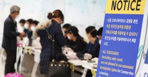 台女去韓國先同意隔離...隔天辯稱「沒錢繳費」成首位遭驅逐外國人!
