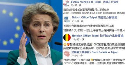 台灣捐口罩!歐盟主席發文感謝「#Taiwanhelps」成推特關鍵詞
