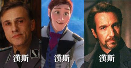 電影中最常出現的「10個壞人名字 」 叫馬克就能控制地球
