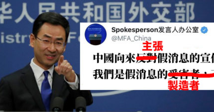 美官員「幫中國改錯字」大改耿爽推文 網友讚:通順多了!
