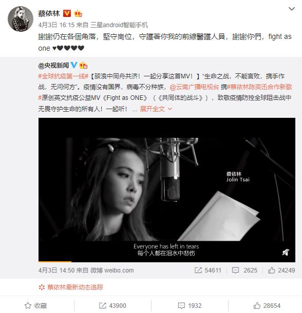 蔡依林被罵翻!網友翻出「MV敏感畫面」批沒良知 她回應:此刻我感到渺小