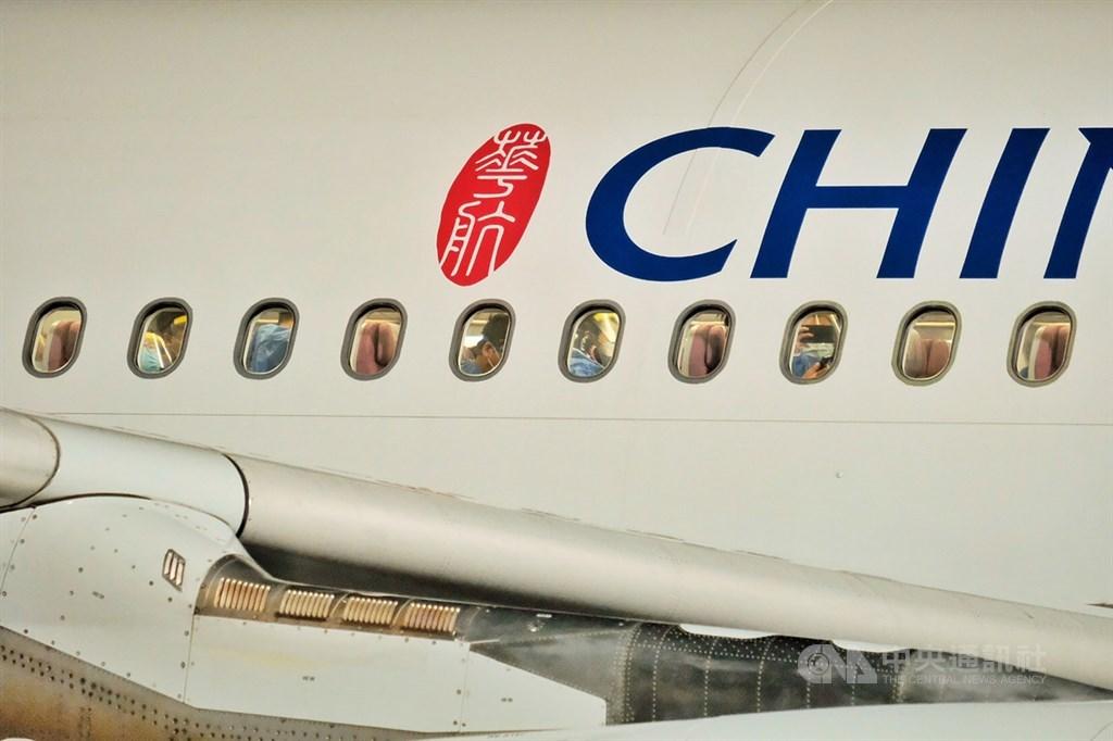 台灣捐口罩「掛CHINA」誤會是中國送 蘇貞昌:已叫華航改