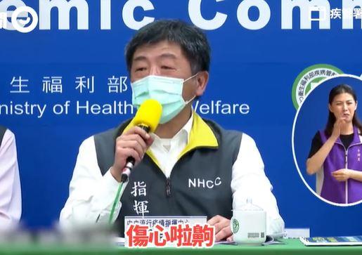 媒體逼問「管不動國軍」是否該換指揮官?陳時中:有點傷心