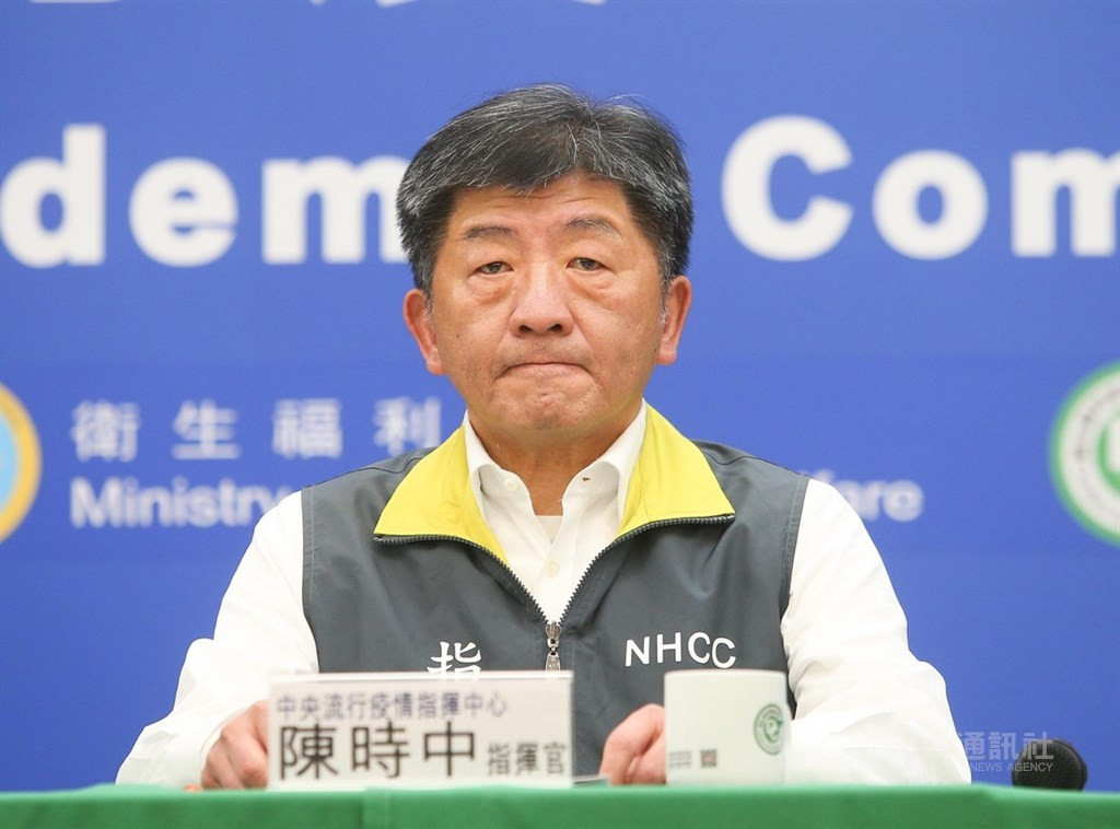 安全排名輸中國!陳時中揭「台灣落敗關鍵」:我們應該要慶幸