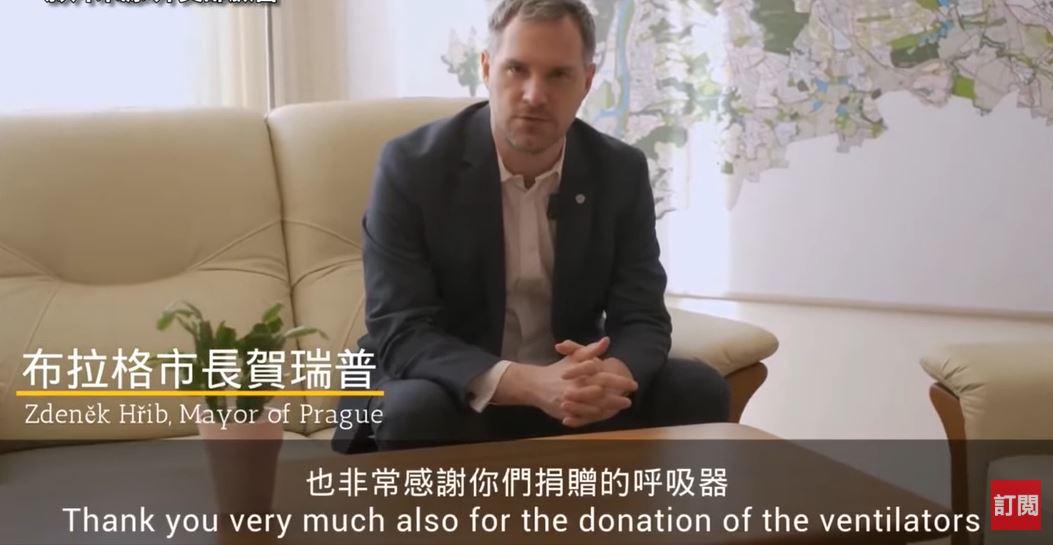 「台灣防疫」啟發捷克!布拉格市長拍影片狂謝 瑞典議員:積極推加入WHO