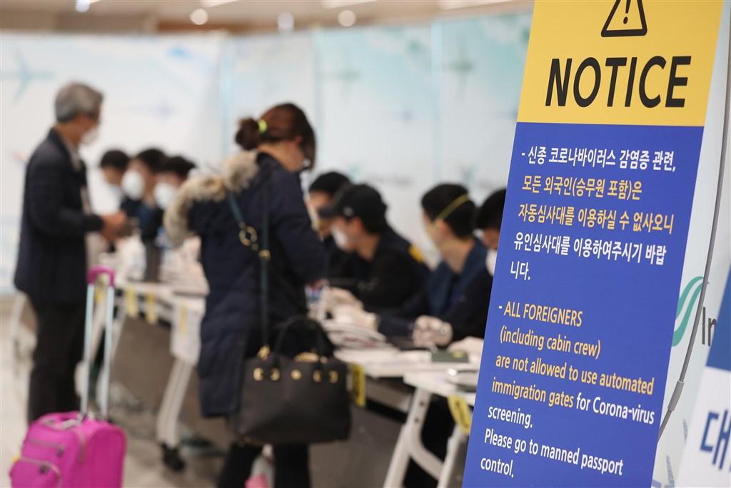 韓國防疫政策升級!入境一律「隔離14天」1天10萬 不遵守直接驅逐出境