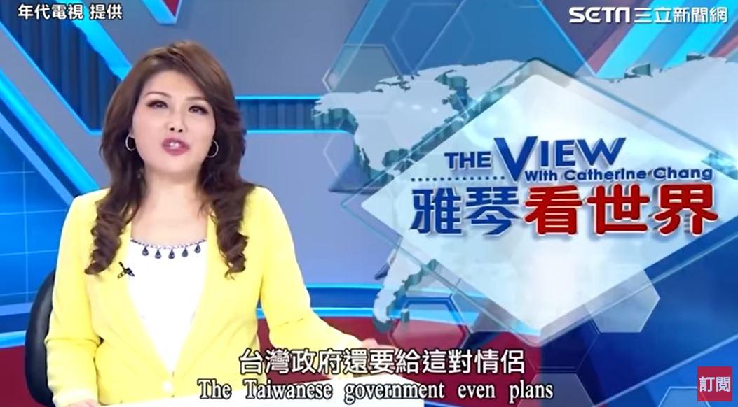 外籍情侶抱怨「台灣像監獄」 張雅琴火大「全程英文」嗆爆BBC!
