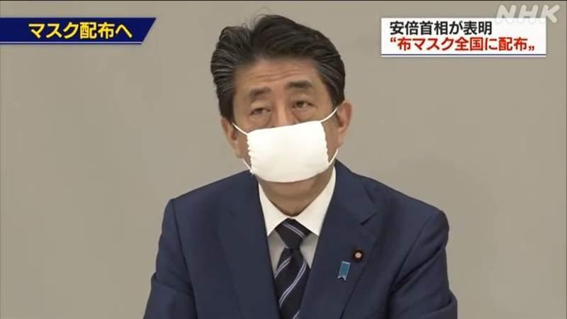 安倍發的「超小口罩」想遮嘴「鼻子就露出」 拆解竟只是薄紗布