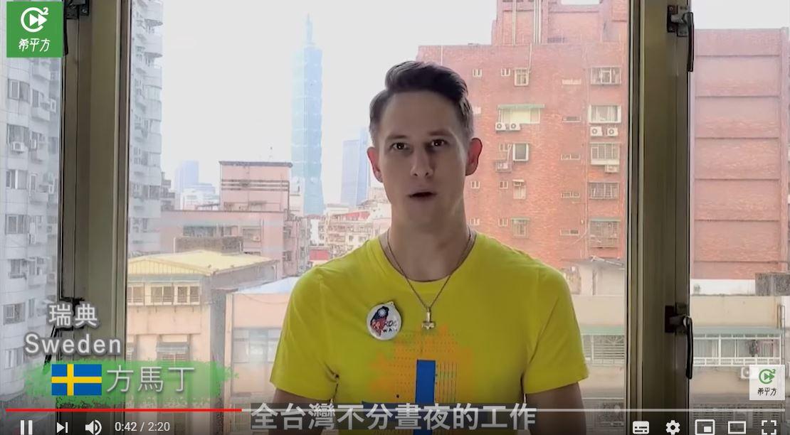 老外如何看台灣防疫?20位外國人拍影片「謝謝台灣的照顧」大讚:世界模範
