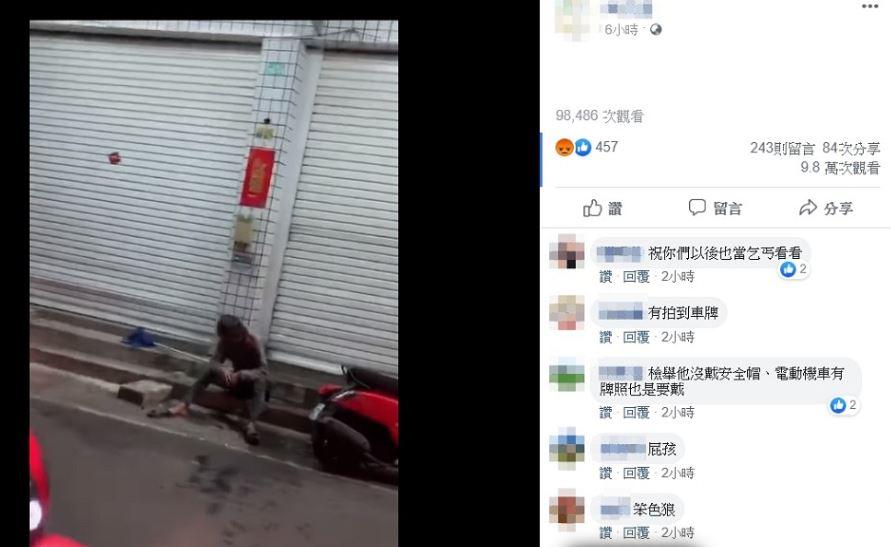 影/屁孩「用水槍狂噴街友」還拍片取笑 網友「暴怒肉搜」資料全曝光!