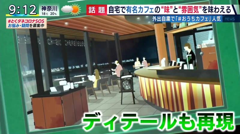 防疫期間「把星巴克帶回家」在家也能有咖啡廳氣氛!