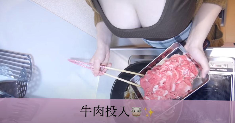 超辣人妻分享「隔離美食」教學 沒半個人看到料理!