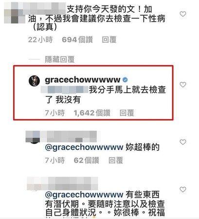 羅志祥向「所有被騙過女性」認錯 蝴蝶姊姊「被點名」做檢查!