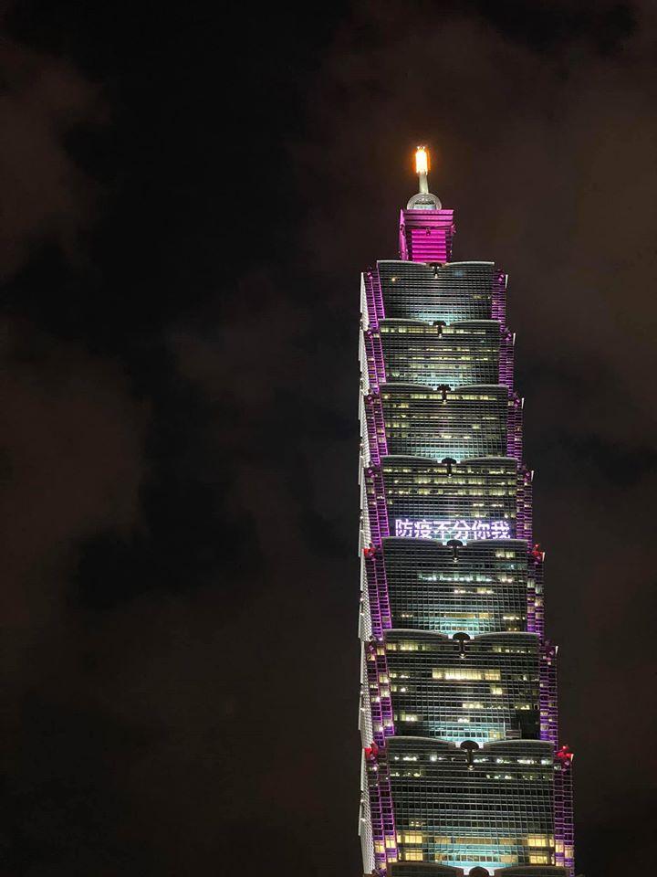 台北101歡慶「台灣0確診」亮夢幻粉紅燈:TW can HELP!