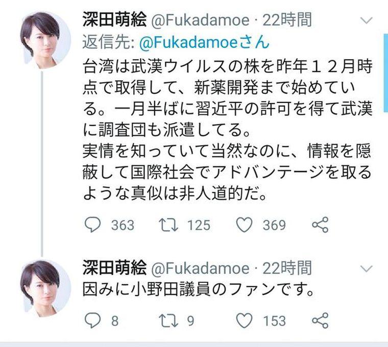 日暢銷作家「抹黑台灣」防疫好是「習近平有幫忙」:很厭惡台灣!