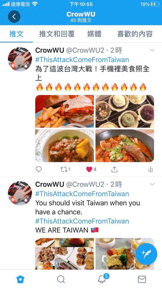 網友揭露「來自台灣的攻擊」嗆爆譚德賽:這才是來真的!