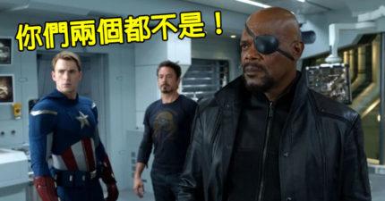 山繆傑克森「最喜歡的復仇者」竟不是鋼鐵人 答案大爆冷門!