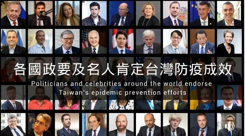 影/各國政要公開「讚台灣防疫」 最後一幕「藏洋蔥」網爆淚!