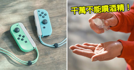 任天堂警告千萬「別拿酒精消毒Switch」不然會出事