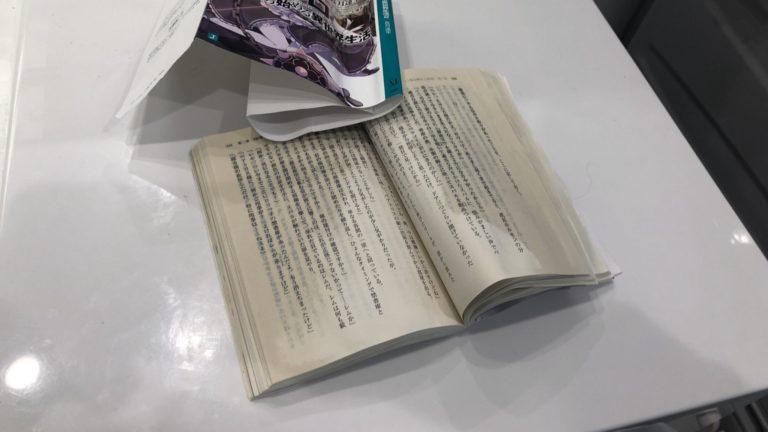 神網友傳授「乾燥大法」拯救濕掉書本 側看「皺褶全撫平」太實用!