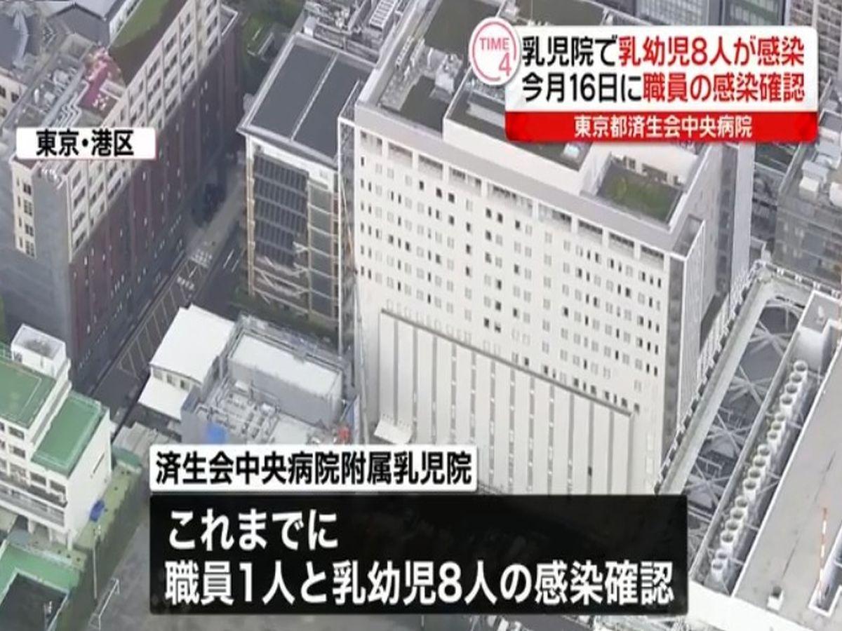 日本驚報「8名嬰兒確診」群聚感染 源頭竟是看護!