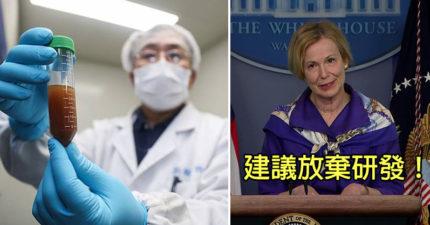 中國興奮發表「疫苗測試」強調很安全 專家拿「副作用」狂打臉!